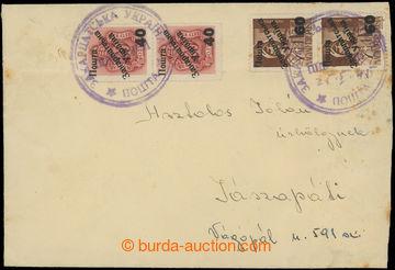 210480 - 1945 PIDGORJANI  dopis adresovaný do Maďarska, vyfr. smíšeno