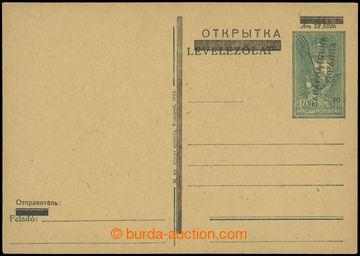 210481 - 1945 BEREHOVO  šedý posunutý přetisk NRZU na maďarské celině