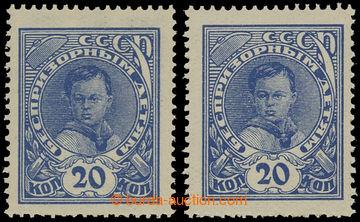 210513 - 1926-1927 NEVYDANÉ / Mi.A-XVIIIy+z, Pomoc dětem 20K, sesta