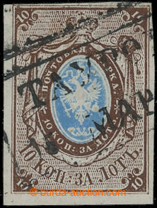 210529 - 1857 Mi.1, Coat of arms 10K imperforated with print of CDS;