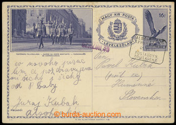 210591 - 1941 CHOŇKOVCE / ALSÓHUNKÓC rámečkové raz. poštovny s maďars
