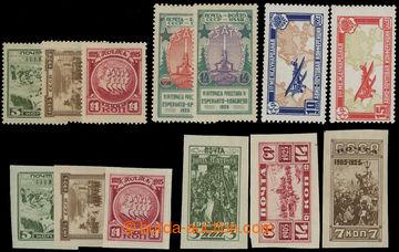 210891 - 1925-1927 Mi.302B-304B, 305A,B-307A,B, 311-312, 326-327; ses