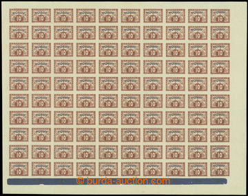 210989 - 1926 ARCHOVINA / Pof.NV13, Výpotřební vydání na spěšných, ho
