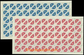 210991 - 1937 Pof.DR1C-2C, Doruční, kompletní řada 50h modrá a 50h če