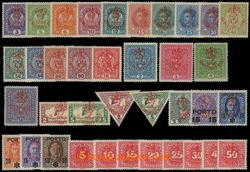 211177 - 1918 Pof.RV43-65, RV71-84, Hlubocké vydání (Maršův přetisk)