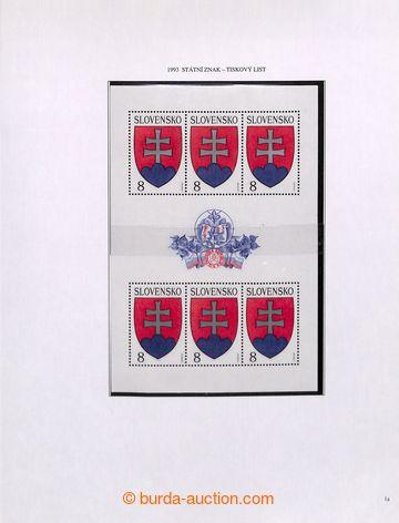 211221 - 1993-2008 [SBÍRKY]  mimořádná sbírka na zasklených listech v