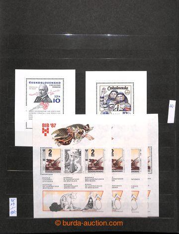 211331 - 1970-1990 [SBÍRKY]  OBCHODNÍ ZÁSOBA / zásoba 70. a 80 let v