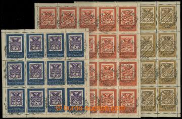 211355 - 1924 PROPAGAČNÍ NÁLEPKY / KARLOVY VARY / Sjezd německých fil