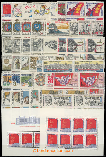 211464 - 1982 Pof.2519-2573, complete volume 1982 in blocks of four (
