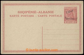 211466 - 1914 overprint PC Mi.P8; good condition, c.v. 800€