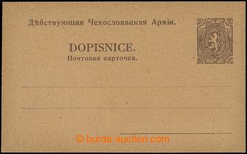 211472 - 1919 CRV23, Vojenské, sibiřské vydání Lvíček, I. typ