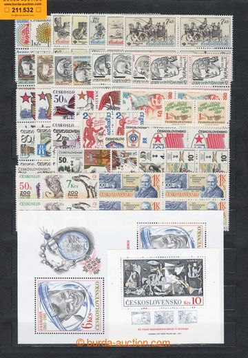 211532 - 1981 Pof.2467-2518, complete volume 1981 in blocks of four (
