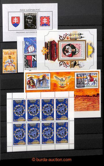 212160 - 2009 [SBÍRKY] akumulace známek a aršíků platného euro-