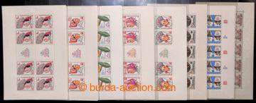 212211 - 1957-1980 SESTAVA / 10-bloků, obsahuje Pof.PL969, Kroje (III