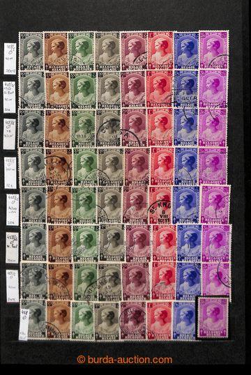 212305 - 1937-1992 [SBÍRKY]  AKUMULACE / obchodní zásoba raz. sérií a