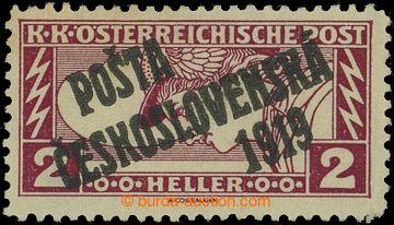 212328 -  Pof.57Aa, Obdélník 2h hnědá, ŘZ 12½, černý přetisk, I.