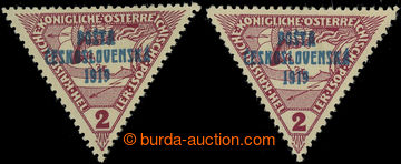 212332 -  Pof.55, Trojúhelník 2h hnědočervená, sestava 2ks - I. a II.