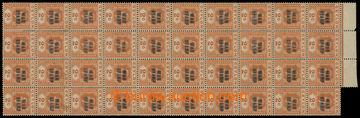 212388 - 1918 SG.330b, 40-blok Jiří V. 2C WAR STAMP, PŘETISK DVOJI