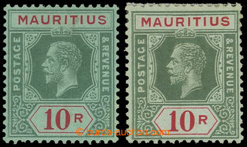 212430 - 1913-1919 SG.204, 204a, 2x Jiří V. 10Rp, červená / modrozele