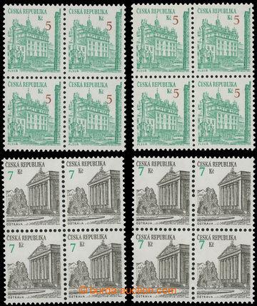 212444 - 1993-1994 Pof.15,60 VV, Městská architektura 5Kč a 7Kč, sest
