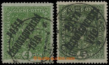 212486 -  Pof.50, Znak 4K, 2ks, 1x světle zelená široký formát, I. ty
