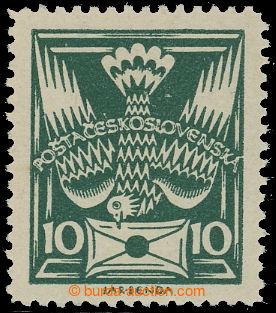 212496 -  Pof.145B, 10h tmavě zelená, ŘZ 13¾; svěží, atest Vrba,