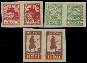 212633 - 1919 Pof.PP2-PP4, Charitable stamps - silhouette 25kop-1Rbl,