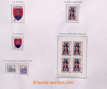212709 - 1993-2003 [SBÍRKY]  GENERÁLNÍ  sbírka na listech Trojan,