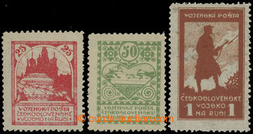 213179 - 1919 Pof.PP2-4A, Charitable stamps - silhouette 25kop-1Rbl,