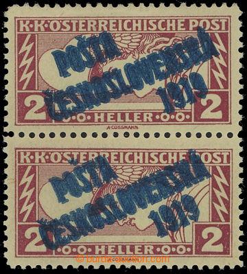213221 -  Pof.57A Pd, Obdélník 2h hnědočervená, ŘZ 12½ s VV - dv