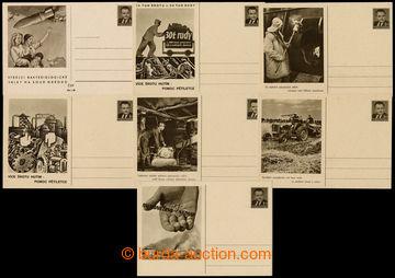 213253 - 1952 CDV107/1-6, Metallurgy + CDV106A+B, Korean War, both ty