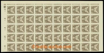 213328 - 1918 Pof.NV6 ST, Sokol v letu 30h hnědá, levá 50ks polovi