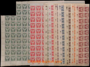 213342 - 1918 ARCHOVINA /  Pof.NV1-8, Sokol v letu, dva neúplné arc