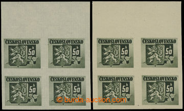 213506 - 1945 Pof.363A production flaw, Bratislava's 50h green, upper
