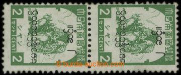 213508 - 1944 JAPONSKÁ OKUPACE - SG.J106a, 2C zelená, 2-páska S P�