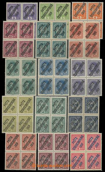 213553 -  Pof.33-47, Koruna, Karel, Znak 3h-1K, kompletní řada 4-blok