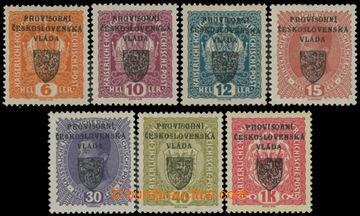 213680 -  Pof.RV1-15, Pražský přetisk I (malý znak), sestava 7 ho
