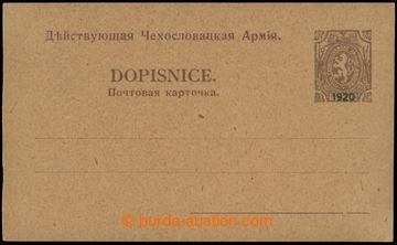 213897 - 1919 CRV24, Vojenské, sibiřské vydání Lvíček s přeti