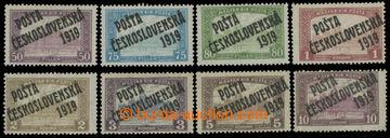 213962 -  Pof.111-118, Parlament 50f-10K, kompletní řada, hodnota 1