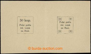 214260 - 1918 NEPŘIJATÝ NÁVRH  joined printing two refused stamp desi