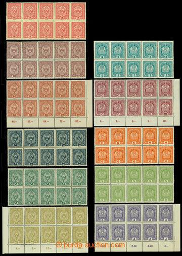 214361 - 1916 VÝPLATNÍ / MALÝ FORMÁT / ANK.185-199 (bez 190-193),