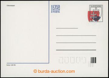 214576 - 1994 CDV3 VV, Znak 2Sk, výrazný posun červené a stříbr