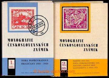 214641 - 1968-2010 MONOGRAFIE  československých známek, díly 1-5, 9,