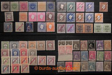 214782 - 1870-1950 [SBÍRKY]  PORTUGALSKÉ KOLONIE / Sv. Tomáš a Pr