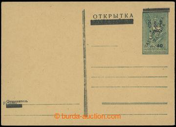 214889 - 1945 UŽHOROD / černý přetisk NRZU (C) s posunem na maďa