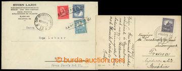 215049 - 1927-1932 ČOP-DEBRECEN-BUDAPEST / BUDAPEST-DEBRECEN-ČOP  s