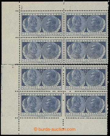215057 - 1954 Pof.773DO, Gottwald a Stalin 60h, krajový 4-blok s č�