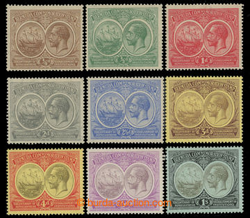 215712 - 1920-1921 SG.59-67, 300. výročí samosprávy, ¼P - 1Sh, k