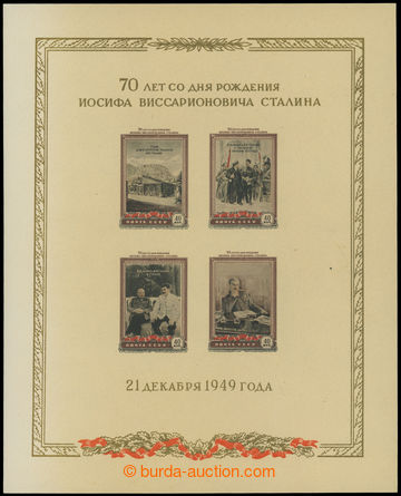 215954 - 1949 Mi.Bl.13x, miniature sheet 70 years of Stalin, yellow p