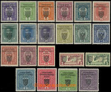 215962 - 1918 Pof.RV1-RV21, Pražský přetisk I (malý znak), hodnot